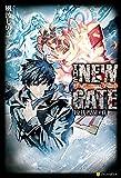 THE NEW GATE 彷徨う巨兵19 (アルファポリス)