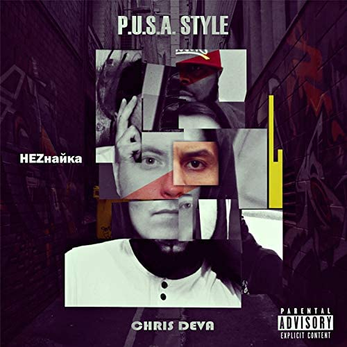 P.U.S.A. STYLE & Chris Deva