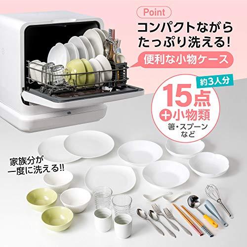 maxzen食洗機食洗器工事不要コンパクト小型タンク式一人暮らし食器洗い乾燥機食器洗浄据置型食洗機節水節電キッチン家電ホワイトJDW03BS01