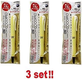 [3 Set!!!] Kuretake ZIG Letter Pen Cocoiro Body with 3 Refill Ultra-thin BLACK Ink HinaTamago(YELLOW) LPCR010-03S from Japan