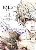 Levius/est 2 (ヤングジャンプコミックス)