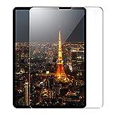 AMORNO iPad pro 11 ガラスフィルム (2020 / 2018)用 Face IDに対応 指紋防止 気泡ゼロ 硬度9H 自己吸着 飛散防止 11インチ iPad pro用液晶保護フィルム 貼り付け簡単