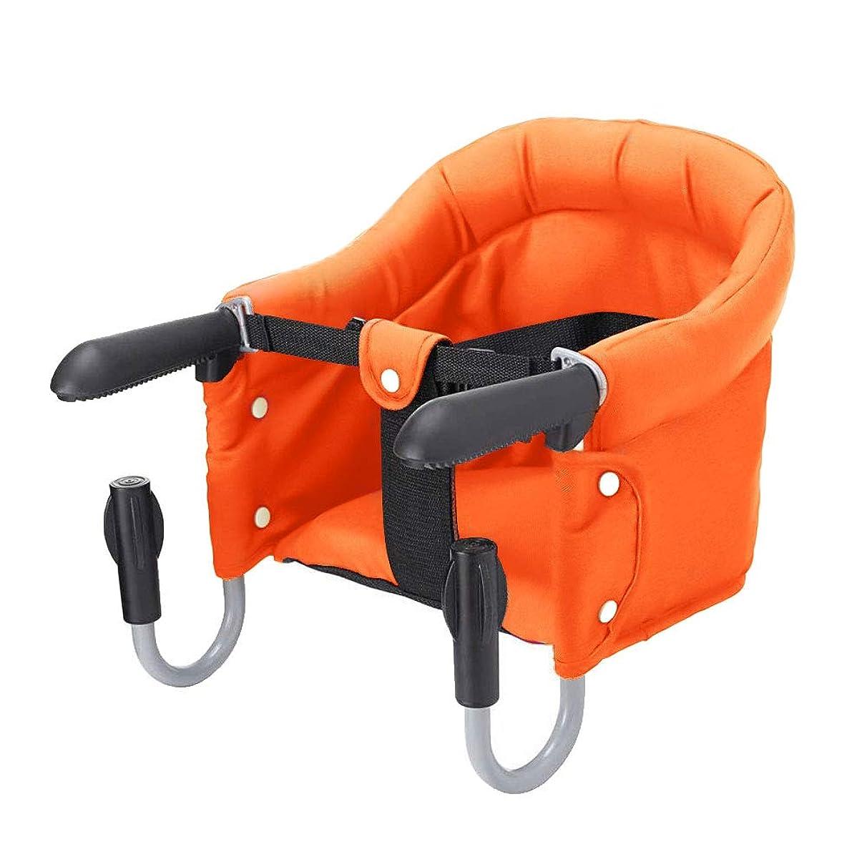 カルシウムモードリン製作HooMall ベビーチェア ベビーテーブルチェア 赤ちゃんハイチェア 折り畳み携帯ベビーシート 直立と滑りを防止 テーブル付きチェア 20秒ロック 立ち上がり防止 収納袋付き 携帯便利 5点式 丈夫長持ちな構造