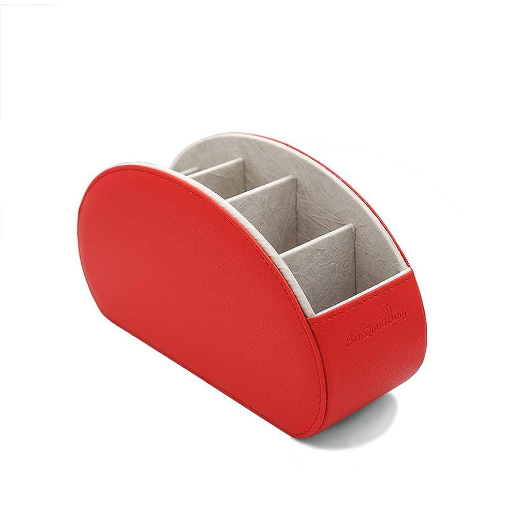 威する鯨句Awesomes リモコンラック PUレザーリモコンホルダー 卓上リモコン収納ボックス 卓上小物収納ケース レザー製オシャレ収納ボックス (レッド)
