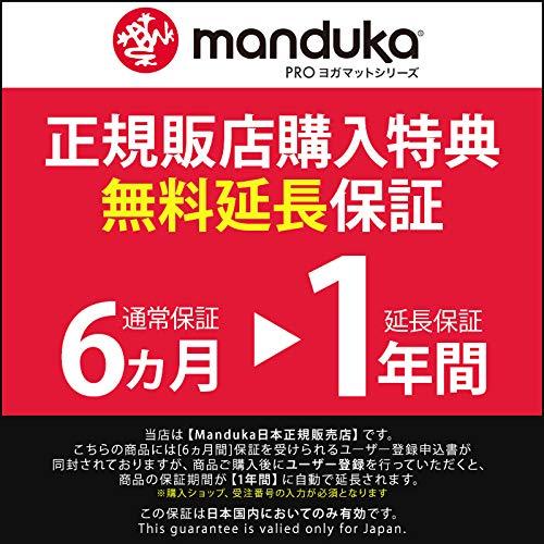 マンドゥカ(Manduka)プロヨガマットロング6mmPROヨガマットlong【日本正規品】[6ヶ月保証]401105093-003