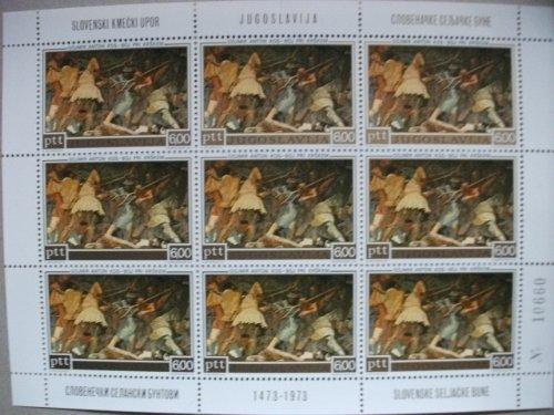ユーゴスラビア『スロベニア農民反乱500周年』9枚シート 1973