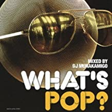 WHAT'S POP?
