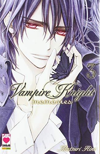 Vampire Knight memories: 3
