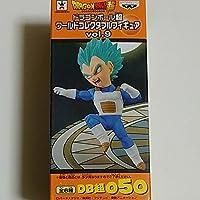 ドラゴンボール超 ワールドコレクタブルフィギュア vol.9 ワーコレ DB超 050 超サイヤ人ゴッド超サイヤ人ベジータ
