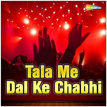 Tala Me Dal Ke Chabhi