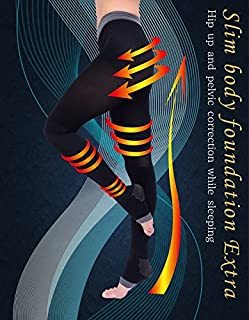 【一般社団法人健康支援協会 認定商品】スリムボディーファンデーション~エクストラ~ (1枚) ヒップアップ 骨盤矯正 美脚 むくみ解消