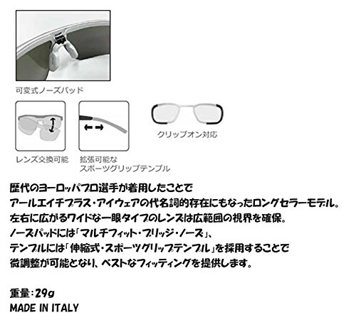 h+(アールエイチプラス)『OlympoTripleFitJapan(RH841)』