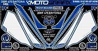 MOTOGRAFIX(モトグラフィックス) ボディパッド DAYTONA675 09- FRONT ホワイト/ブルー MT-NT003B
