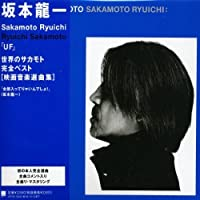 Uf by Ryuichi Sakamoto (2007-12-15)
