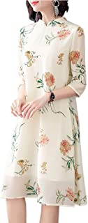 فستان Cheongsam النسائي الصيني، من HangErFeng QipaoModifeded، مقاس متوسط، من الحرير