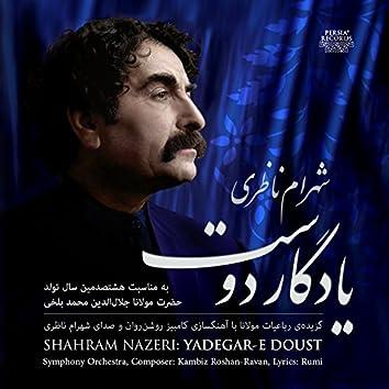 Yadegar-E Doust