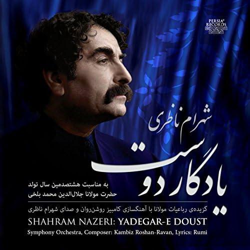 Shahram Nazeri, Kambiz Roshan Ravan & Symphony Orchestra
