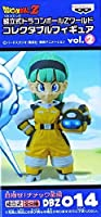 組立式 ドラゴンボールZ ワールド コレクタブル フィギュア vol.2 ブルマ DBZ 014 単品