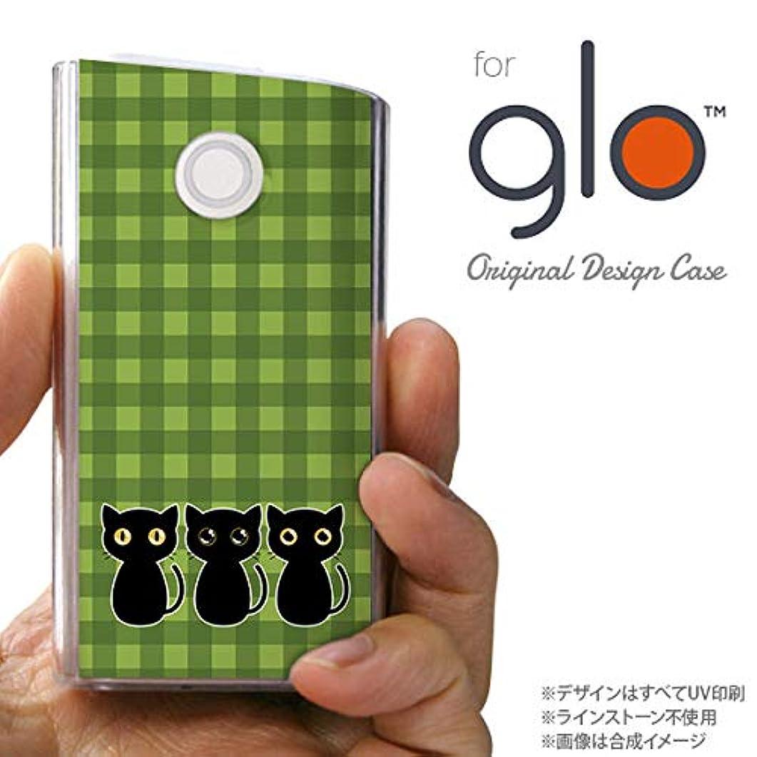 時親密なメディアglo グローケース カバー グロー 猫C 緑A nk-glo-1140