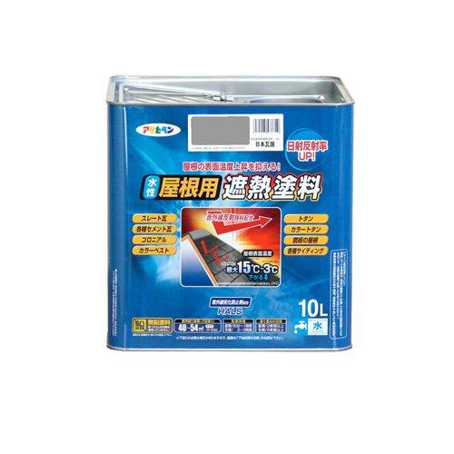水性屋根用遮熱塗料 10L