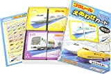 TTえあわせカード プラレール 160-063 2個 銀鳥産業