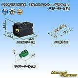 古河電工 090型 RFW 防水 2極 メスカプラー・端子セット 黒色 リテーナー付属