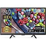 山善 24V型 ハイビジョン 液晶テレビ (裏番組録画 外付けHDD録画 対応) QRC-24W2K