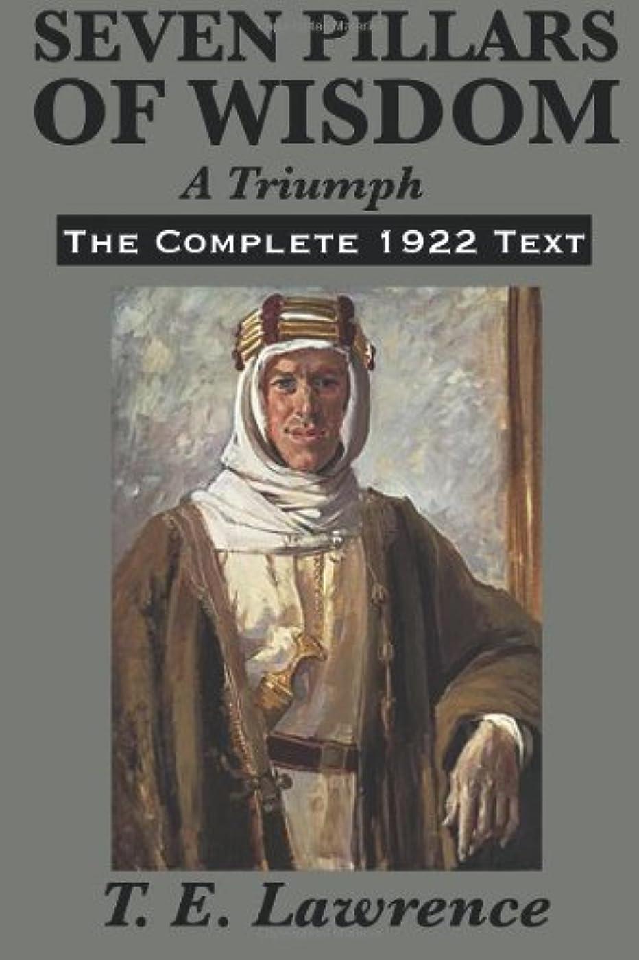 ショートカットわずかにアメリカSeven Pillars of Wisdom: A Triumph: The Complete 1922 Text