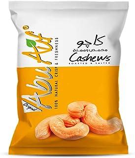 Abu Auf Roasted And Salted Cashews- 25 Gram