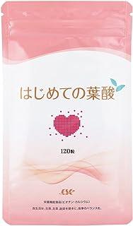 はじめての葉酸 業界屈指の厳選75成分配合 葉酸サプリ 妊娠 妊活 サプリメント 鉄 鉄分 カルシウム ビタミン ミネラル 120粒入