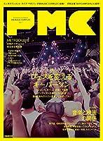 ぴあMUSIC COMPLEX Vol.1 (ぴあMOOK)