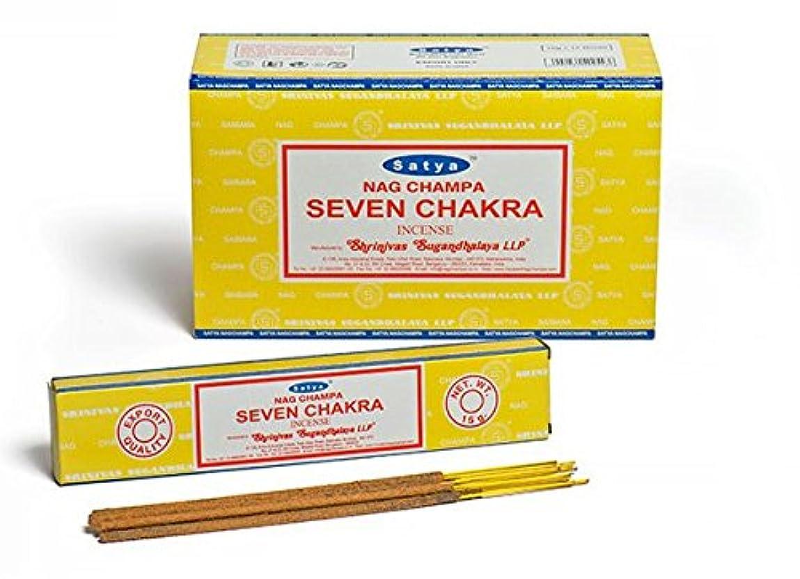 考古学者採用する接触Satya Seven Chakra Incense Sticks 180グラムボックス(12?x 15グラム)