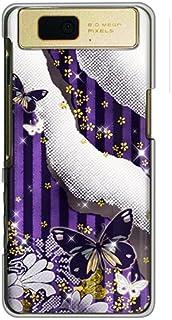 CaseMarket 【ポリカ型】 docomo AQUOS PHONE slider SH-02D ポリカーボネート素材 ハードケース [ 和柄 ストライプ ]