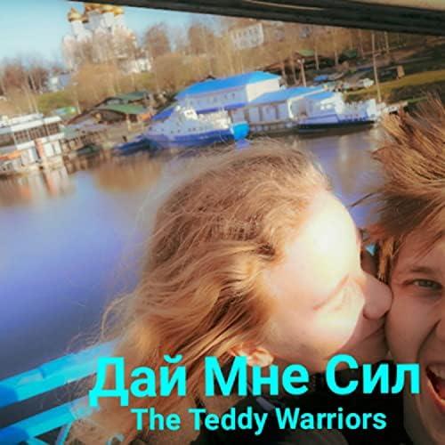 The Teddy Warriors