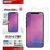 ラスタバナナ iPhone12 mini 5.4インチ フィルム 全面保護 スーパーさらさら 高光沢 抗菌 アイフォン 液晶保護 SR2503IP054