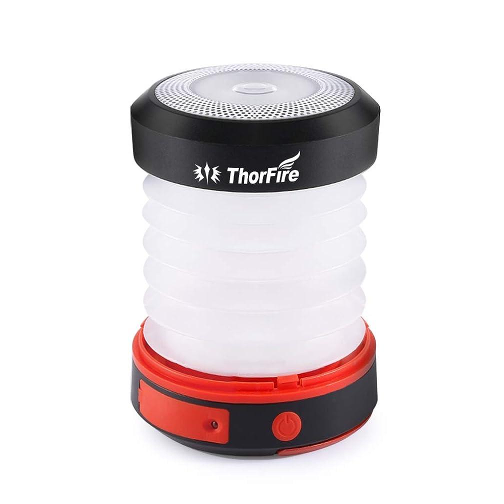 避難する死ぬ合併LEDランタン ThorFire ソーラーライト USB充電式 電池不要 折り畳み式 モバイルバッテリー機能 軽量 アウトドア 夜釣り 防災対策 CL04