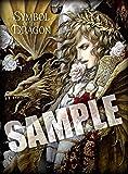 Symbol of The Dragon