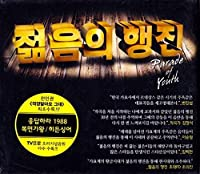 Parade of Youth (4CDs)