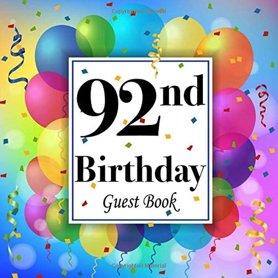 近代化空君主制92nd Birthday Guest Book: Party Celebration Keepsake Memory Book For Family & Friends to write best wishes, messages, sign in, guest