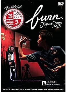 burn.JAPAN TOUR 2013 DVD【8月31日発売】