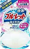 液体ブルーレットおくだけ トイレタンク芳香洗浄剤 詰め替え用 せっけんの香り 70ml