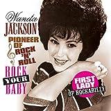 Rock Your Baby [Vinyl LP]