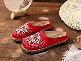 N&W Embroidered Shoes Vegan Handmade Women Canvas Mules Slippers Summer Ladies Comfortable Espadrilles Shoes Retro Bohemian Embroidered Shoes Old Beijing Embroidered Shoes (Color : Red Size : 4)