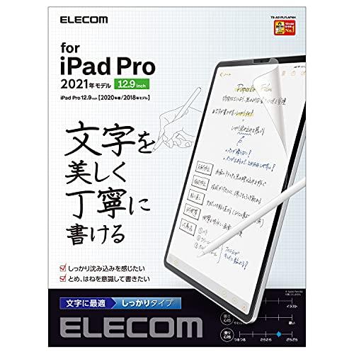 エレコム iPad Pro 12.9 (第5世代 / 2021年) 保護フィルム 紙のような書き心地 ペーパー 紙 ライク ペーパーテクスチャフィルム 反射防止 文字用 しっかりタイプ TB-A21PLFLAPNH クリア