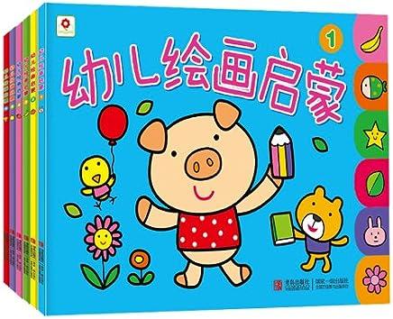 邦臣小红花·幼儿绘画启蒙(套装共6册)