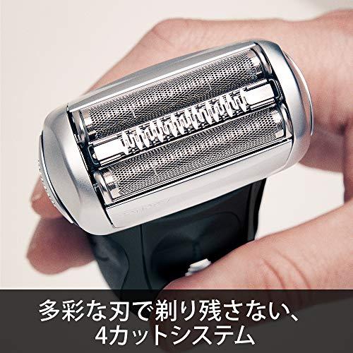 『ブラウン メンズ電気シェーバー シリーズ7 7842s-P 4カットシステム 水洗い/お風呂利用可』の3枚目の画像