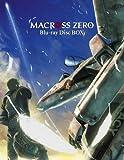 マクロス ゼロ Blu-ray Disc BOX[BCXA-0062][Blu-ray/ブルーレイ]