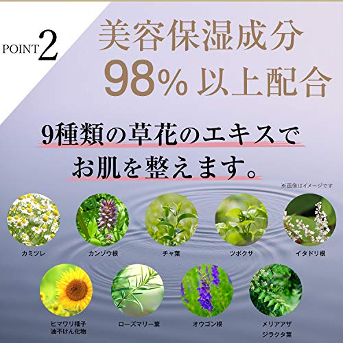 [最新]バンビウォーターホットボディクリーム150mlバンビミルクがリニューアル脚・太もも・腕・お腹のダイエットサポートに!マッサージクリームホットクリーム植物由来98%に美容成分98%配合で7つの無添加フリー