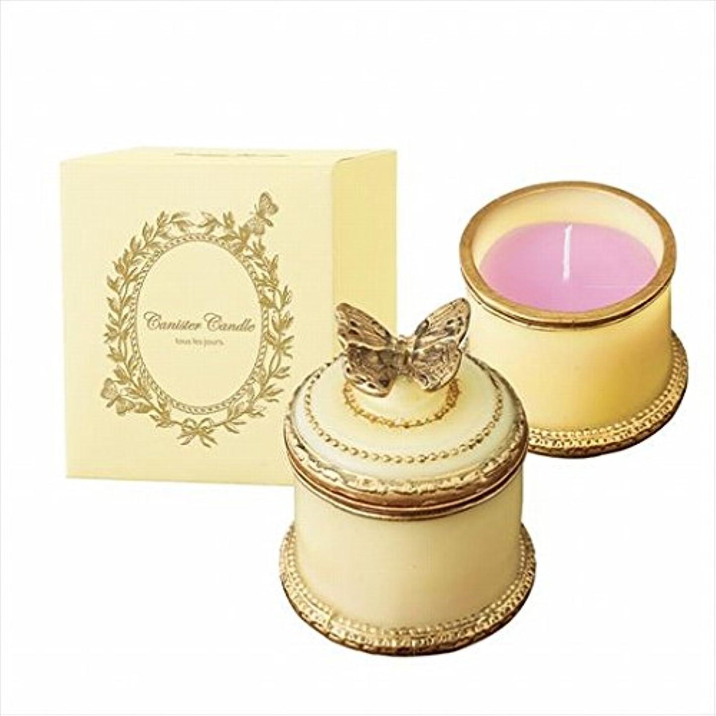 合法飢饉助言するカメヤマキャンドル(kameyama candle) アンティークキャニスター 「 シトラス 」