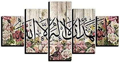 Muslim Calligraphy Poster Print Arabic Islamic Wall Art 5 Pieces Flower Painting Modular Canvas Allahu Akbar Pictures With...
